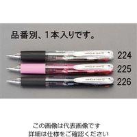 エスコ(esco) 0.7mm 4色ボールペン(黒・赤・青・緑/クリアブラック) 1セット(20本) EA765MG-226(直送品)