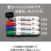 エスコ(esco) [黒] 交換カートリッジ 1セット(60本) EA765MJ-55A(直送品)