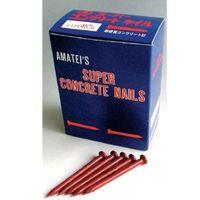 エスコ(esco) 2.5x19mm コンクリート釘(約100本) 15セット EA945SH-52A(直送品)