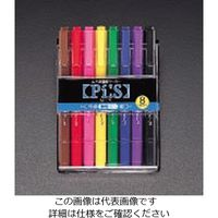 エスコ(esco) 8本組/細・極細 マーキングペン 1セット(80本:8本×10組) EA765MJ-8(直送品)