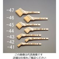 エスコ(esco) 30mm ラック・ニス用刷毛(羊毛) 1セット(15本) EA109LD-43(直送品)