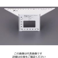 エスコ(esco) 200x63x73mm 角材定規(台形止型/アルミ製) 1セット(4個) EA719JA-3(直送品)