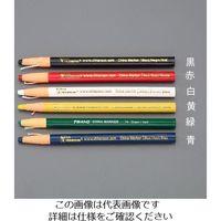エスコ(esco) [現場用] 油性色鉛筆(赤/2本) 1セット(20本) EA765MC-62(直送品)