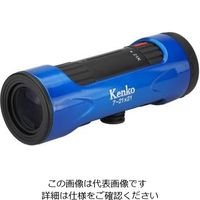 エスコ(esco) 7-21倍 単眼鏡 1セット(2個) EA757X-33A(直送品)