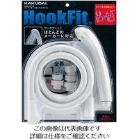 カクダイ シャワーホースセット 366-207-W 1個(直送品)