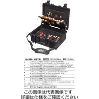 Wiha(ビーハ) 電気技師用 絶縁工具セット XL 80本組 HSZ052SET80 1セット(直送品)