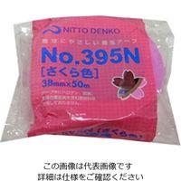 日東電工 床養生テープ #395N さくら38ミリX50M (長尺) 4976006104027 1セット(450m:50m×9個)(直送品)