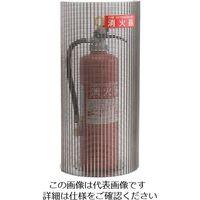 ヒガノ 消火器ボックス フロアータイプ FSタイプ PFS-03S-R 1台(直送品)