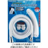 カクダイ シャワーホースセット 3663W 1個(直送品)
