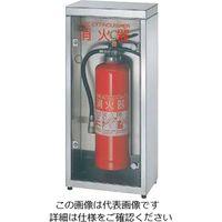 ヒガノ 消火器ボックス フロアータイプ FMタイプ PFM-02S 1台(直送品)