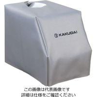 カクダイ 潅水コンピューター用保護カバー(ジュニア用) 501-200 1個(直送品)