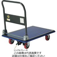 エヌケーキャリーキャスター シングルフットブレーキ付台車 NS300FB 1台(直送品)