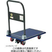 エヌケーキャリーキャスター シングルフットブレーキ付台車 NS150FB 1台(直送品)