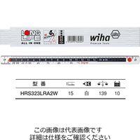 Wiha(ビーハ) ロングライフ オールインワン 2m プラスチック折尺 (10折) 白 HRS323LRA2W(直送品)