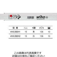 Wiha(ビーハ) ロングライフ・プラス 2m プラスチック折尺(10折)黄 410 20011 1セット(3個)(直送品)