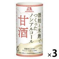 森永製菓 ノンアルコール甘酒 125ml