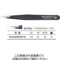 Wiha(ビーハ) ESD 精密ピンセット タイプ3c 110mm HLS234TW3110 1セット(2本)(直送品)