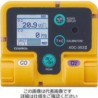 新コスモス電機 酸素・一酸化炭素計 XOC-353II 1台(直送品)