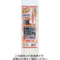 和気産業 ガラスの飛散防止フィルム 透明板ガラス用 320X1850mm WF009 1セット(9.25m:1.85m×5枚)(直送品)