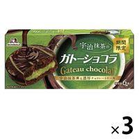 森永製菓 宇治抹茶のガトーショコラ 3箱 洋菓子の画像