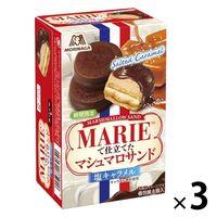 森永製菓 マリーで仕立てたマシュマロサンド塩キャラメル 3箱 ビスケット クッキー 洋菓子の画像