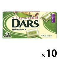 森永製菓 抹茶の白いダース 10箱 チョコレートの画像