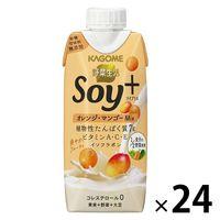 カゴメ 野菜生活Soy+ オレンジ・マンゴーMix 330ml 1セット(24本)の画像