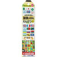 クツワ 国旗大百科えんぴつ B 12本入 RF018 1個(直送品)