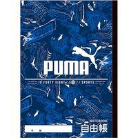 クツワ 自由帳 PUMA(プーマ) PM208A 5冊(直送品)
