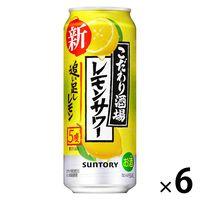 レモンチューハイ こだわり酒場のレモンサワー 追い足しレモン 500ml×6本 レモンサワー 缶チューハイ