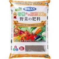 朝日アグリア 骨粉入り有機由来原料100%野菜肥料 10kg 4513272010159 1個(直送品)
