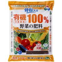 朝日アグリア 骨粉入り有機由来原料100%野菜肥料 5kg 4513272010142 1個(直送品)
