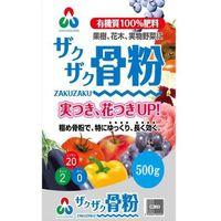 朝日アグリア ザクザク骨粉 500g 4513272012047 1個(直送品)
