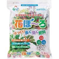 朝日アグリア ゆっくり長く効く肥料 花ぼ〜ろ 1.6kg 4513272014096 1個(直送品)