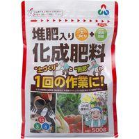 朝日アグリア 堆肥入り化成肥料 500g 4513272015024 1個(直送品)