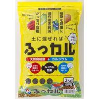 朝日アグリア ふっカル 2kg 4513272016076 1個(直送品)
