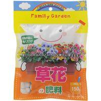 朝日アグリア 草花の肥料 150g 4513272099130 1個(直送品)