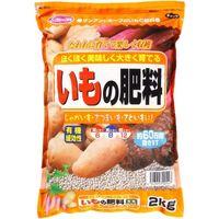 サンアンドホープ いもの肥料 2kg 4543693005427 1個(直送品)
