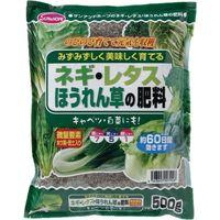 サンアンドホープ ネギ・レタス・ほうれん草の肥料 500g 4543693007926 1個(直送品)