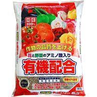 サンアンドホープ 有機配合肥料 5kg 4543693012388 1個(直送品)