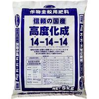サンアンドホープ 高度化成肥料 14号 5kg 4543693013125 1個(直送品)