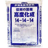 サンアンドホープ 高度化成肥料 14号 10kg 4543693013132 1個(直送品)