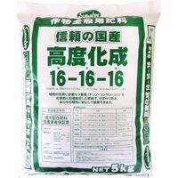 サンアンドホープ 高度化成肥料 16号 5kg 4543693013149 1個(直送品)