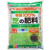 サンアンドホープ 有機100% 芝の肥料 2.5kg 4543693013576 1個(直送品)