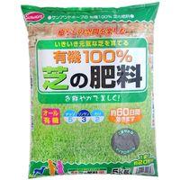 サンアンドホープ 有機100% 芝の肥料 5kg 4543693013583 1個(直送品)