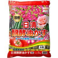 日清ガーデンメイト 醗酵油粕大粒 5kg 4560194952043 1個(直送品)