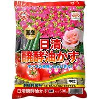 日清ガーデンメイト 醗酵油粕中粒 500g 4560194952050 1個(直送品)