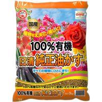 日清ガーデンメイト 日清 油粕 3kg 4560194951237 1個(直送品)