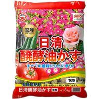 日清ガーデンメイト 醗酵油粕中粒 5kg 4560194952074 1個(直送品)