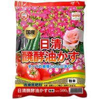 日清ガーデンメイト 醗酵油粕粉末 500g 4560194952111 1個(直送品)